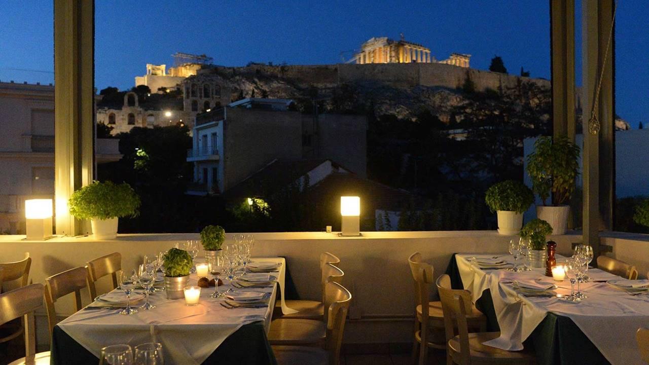 Atina Restoranları - Strofi
